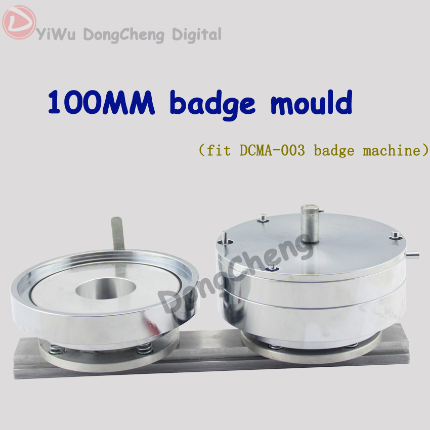 Round 4(100MM) badge moulds of  pin button  making machine mould Die moulds Machine bouton Maker button badge machine button pin maker making machine button making machine with 25mm metal mould in button making machinery