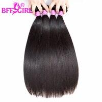 Brazilian Straight Hair Bundles BFF GIRL 100% Human Hair 3/4 PC Bundles Natural Color Weaving Bundles Remy Hair Extensions