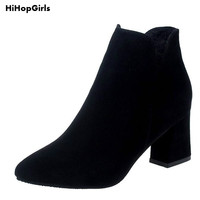 HiHopGirls 2017 Spring Autumn Plus Velvet Scrub High Heels Shoes With Short Black Tip With Thick