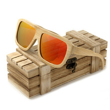 BOBO BIRD Brand Polarized Sunglasses Women Men Nature Bamboo Fashion Sun Glasses with for Cool Gift Fishing