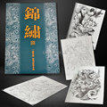 Hot Chinese Famous The Tree Kingdoms Typical Hero Figures Series 8 Flash Manuscript Sketch  70 Pages Tattoo Book A3 Lage Size
