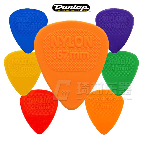 Dunlop Nylon Midi Standard Guitar Pick Plectrum Mediator