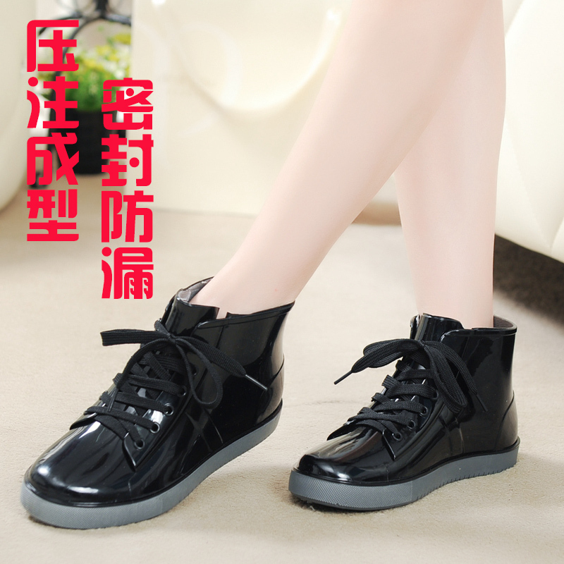 Aliexpress.com : Buy Authentic Women's Cute Short Bow Rain Boots ...