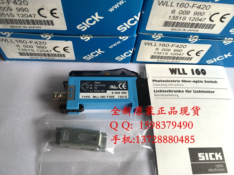 WLL160-F420 Photoelectric Switch стоимость