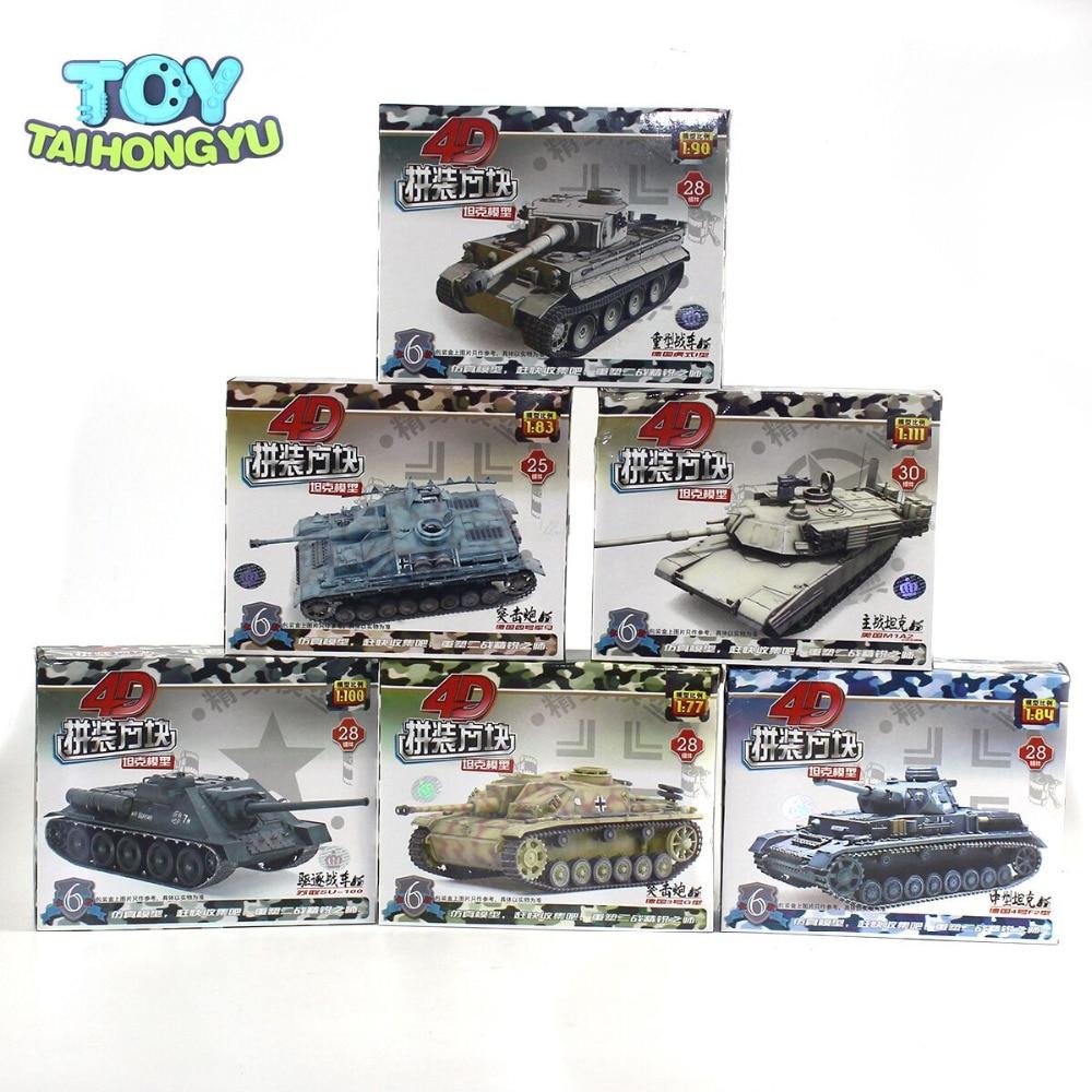 цена на TAIHONGYU 6pcs 4D Medium StuG IV F2 Heavy Assemble Battle Tank Model Weapons Armor Boy Gift