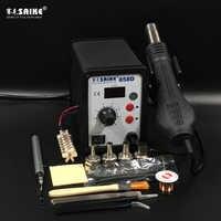 SAIKE-pistola de aire caliente, 858D, 650W, estación de soldadura de BGA refundido, calor, 220V
