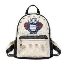 Горячая мода блестки женщины рюкзак из искусственной кожи для девочек школьные сумки для девочек двойного назначения Женский Милый Попугай сумка заклепки мешок