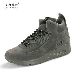newest 7d907 090de Mens Basketball Shoes For Men Air Basket 2017 Man Lovers Luxury Brand Shoes