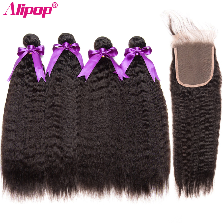 Kinky Straight 4 Bundles With Closure Peruvian Hair Bundles With Closure Human Hair Bundles Alipop Remy Coarse Yaki 5PCS/LOT