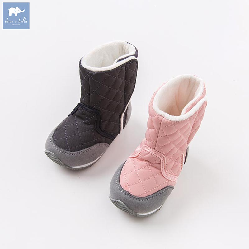 DB5349 Dave Bella autumn winter babay boy girl snow boots brand shoes