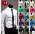 2017 Mens Slim Fit Casual Blouse Unique Neckline Stylish Long Sleeve Shirt Turn-down Collar Men's Shirts 17colors ,Size: M-XXXL