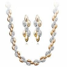 AAAA+ Стразы Позолоченные высшего качества пшеница, кулон, Модный Ювелирный набор,, акция, шарм, подарок для девочки, аксессуары