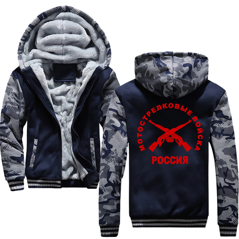 Motorized rifle troops Men Hooded Casual Winter Thickened Warm Coat Male Velvet Male Sweatshirts Coat Zipper Hoody Man Clothing