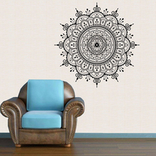 52CM Big Mandala Flower Wall Sticker Removable Decal DIY Art Home Bedroom Floral Stickers Drop Shipping 05
