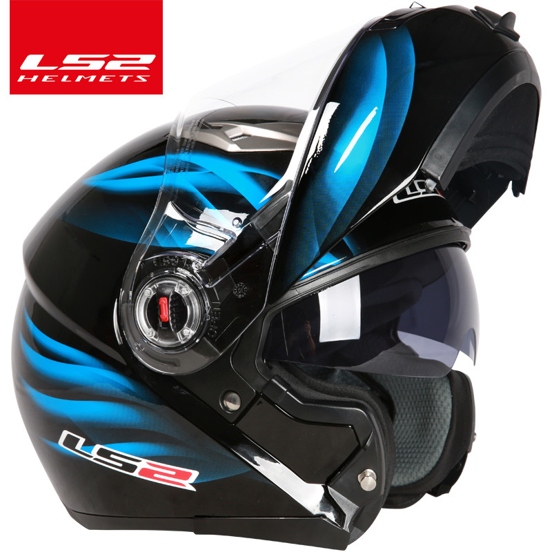 Casque de moto de vélo de route casco capacete LS2 ff370 flip up stomtrooper pour moto avec lentille pare-soleil
