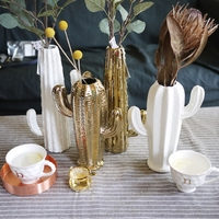 Scandinavian Style Gold White Cactu Stereo Texture Vase Ins Nordic Gold Plated Ceramic Vase Tabletop Home Decoration Flower Vase