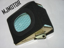 Triangle Air Filter For 125cc 150cc GY6 Chinese Scooter QJ Keeway Scooter Filter For Honda Yamaha