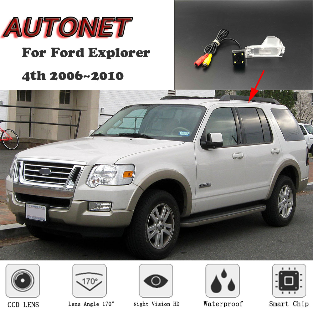 AUTONET HD Night Vision Backup Rear View Camera For Ford Explorer 4th 2006~2010 CCD/license Plate Camera Or Bracket