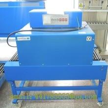 BSD-400 far infrared heat shrink packaging machine Far-infrared heat shrink  machine plus Phone boxes film packaging machine