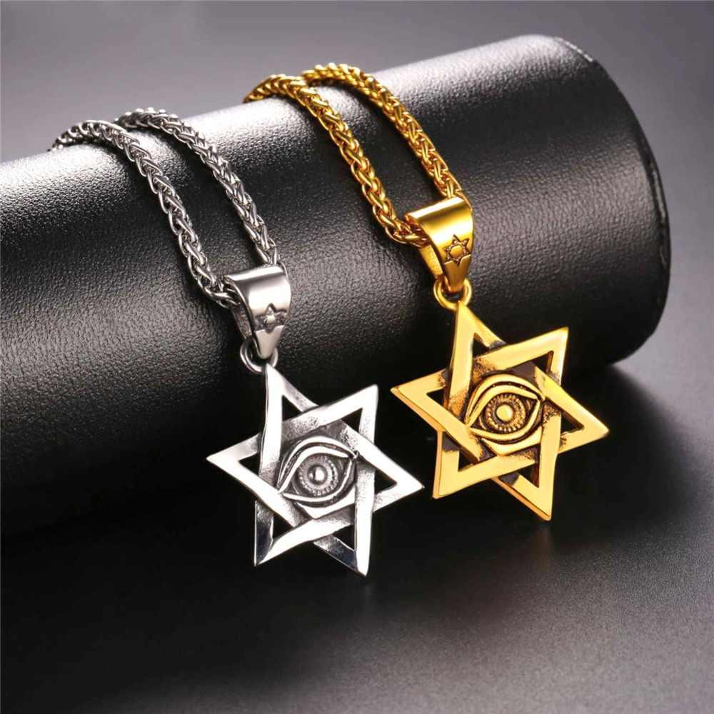 U7 jóias judaicas magen estrela vermelha de david colar/olhos hexagram pingente colares israel jóias para homem/mulher p805