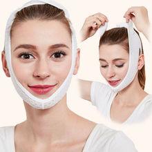 Полезная подтяжка щек для подбородка, для похудения, тонкая маска для лица, ультратонкая лента для ремня