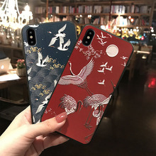 Embossed For Iphone 6 6s 7 8P X Xs Xr Max Red Crane White Scrub Anti-Fall Mobile Shell