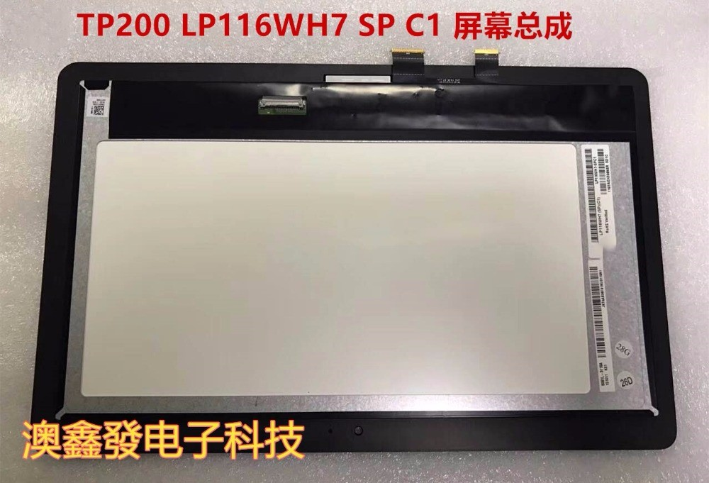 New original For ASUS TP200 LP116WH7 SPC1 LCD screen assembly 1366 * 768 for asus zenbook ux32a laptop screen m133nwn1 r1 m133nwn1 r1 lcd screen 1366 768 edp 30 pins good original new