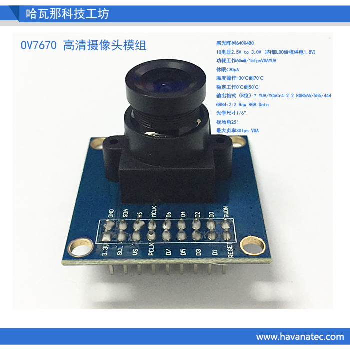Electronic acquisition module of the OV7670 camera module module is driven by the STM32 single chip microcomputer.