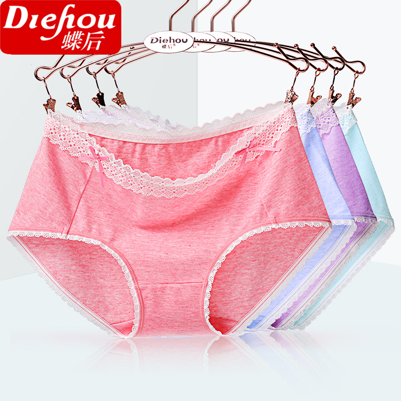 Free Shipping Modal Ms Low Waist Briefs Pure Color Lace Sexier Than Cotton #7261R1