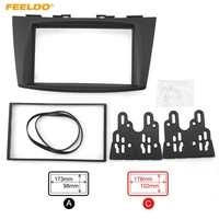 FEELDO For SUZUK Swift 2011 Ertiga 2012 up 2 Din Radio DVD Stereo Panel Dash Mount Installation Trim Kit Frame Surround Bezel