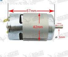 מנוע 775 6 20 V 12 V 14.4 V 18 V 20 V עבור RS 775WC 9013 גדול מומנט עבור בוש מקיטה HITACHI RYOBI מילווקי METABO HILTI מסור DIY