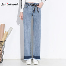 Schinteon Autumn New Big Size Women Denim Wide Pants Loose Straight Full Length Trousers High Waist Light Blue(China)