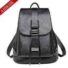 Aibkhk новые кожаные рюкзаки для женский, черный студенческие сумки мягкие женские школьные рюкзаки