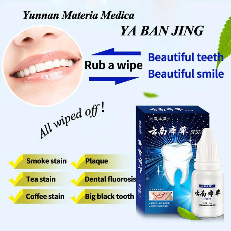 2 pièces herbe dents blanchiment Essence nettoyage Oral hygiène buccale sérum élimine efficacement les taches de Plaque de tartre outils dentaires soins