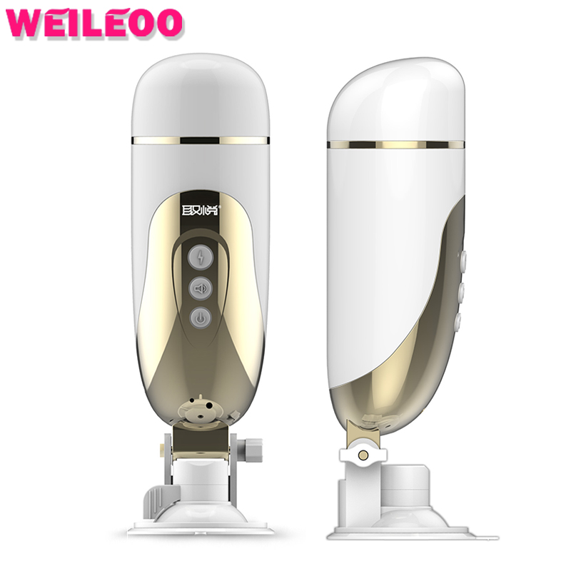hands free Sound function artificial vagina real pussy pocket pussy electric male masturbator for man fake pussy adult sex toys electric hands free vibration male masturbator real vagina pocket pussy white virgin sex toys for man usb charge ass