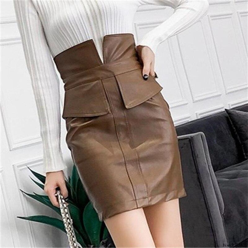 Nvyou Gou Women Black PU Leather Skirt Autumn Winter High Waist Skirt Bodycon Sexy Mini Streetwear Skirt Office Lady Casual Wear