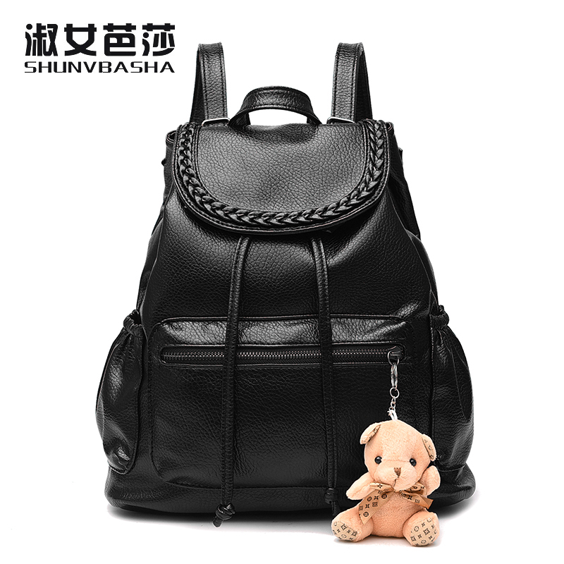 Soft Pu Leather Backpacks Women Korean Style Fashion Rucksacks School Backpack For Girls Mochila 2017 Schoolbag