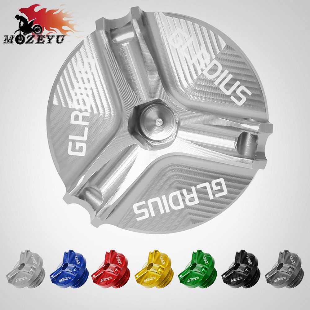 For Suzuki SFV650 SFV 650 GLADIUS 2009 2015 2010 2011 2012 2013 2014 Aluminum Motorcycle Accessories Engine Oil Fill Cup Cover in Covers Ornamental Mouldings from Automobiles Motorcycles