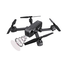 JJRC H73 GPS Drone 1080P HD Camera FPV Quadrocopter Foldable RC Quadcopter 5Ghz