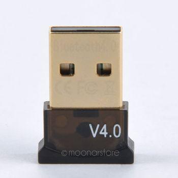 2018 New Bluetooth Adapters Mini USB Blu...