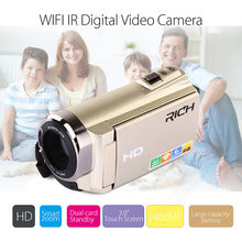 HDV-WF560S 1080p WIFI 24MP IR Digital Video Camera Camcorder Support Dual Storage Card Free shipping