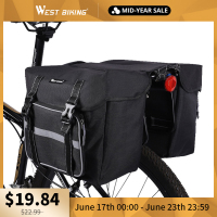 WEST BIKING 25L Bicycle Bags Cycling Rear Double Side Travel Bag Tail Seat Pannier Bicycle Luggage Carrier Bike Rack Trunk Bag