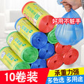 100 шт используется в течение 1 года/200 шт используется в течение 2 лет мешки для мусора утолщенный кухонный домашний офисный мешок для мусора ...
