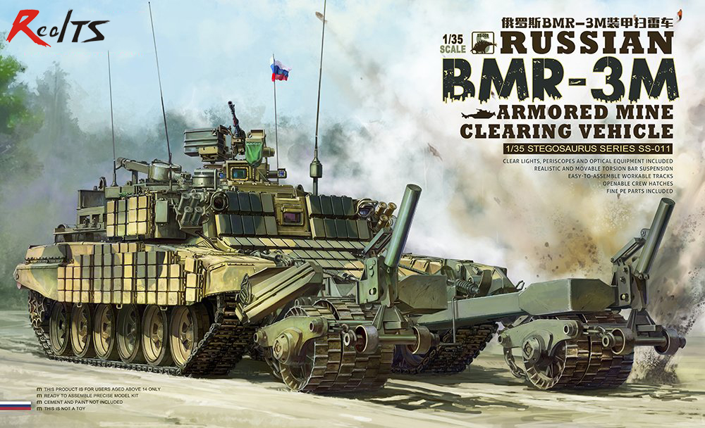 RealTS Meng Model 1 35 SS 011 Russian BMR 3M Armored Mine Clearing Vehicle