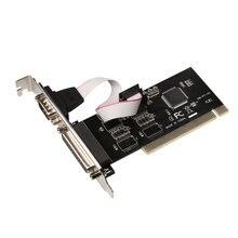 PCI для COM порт RS232 9-контактный устройства расширения PCI card Индустриальная карта плюс 2U блок