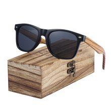 5c97a0450 النظارات الشمسية 2019 الاستقطاب زيبرا الخشب نظارات يدوية خمر خشبية إطار  الذكور القيادة نظارات شمسية ظلال Gafas مع مربع