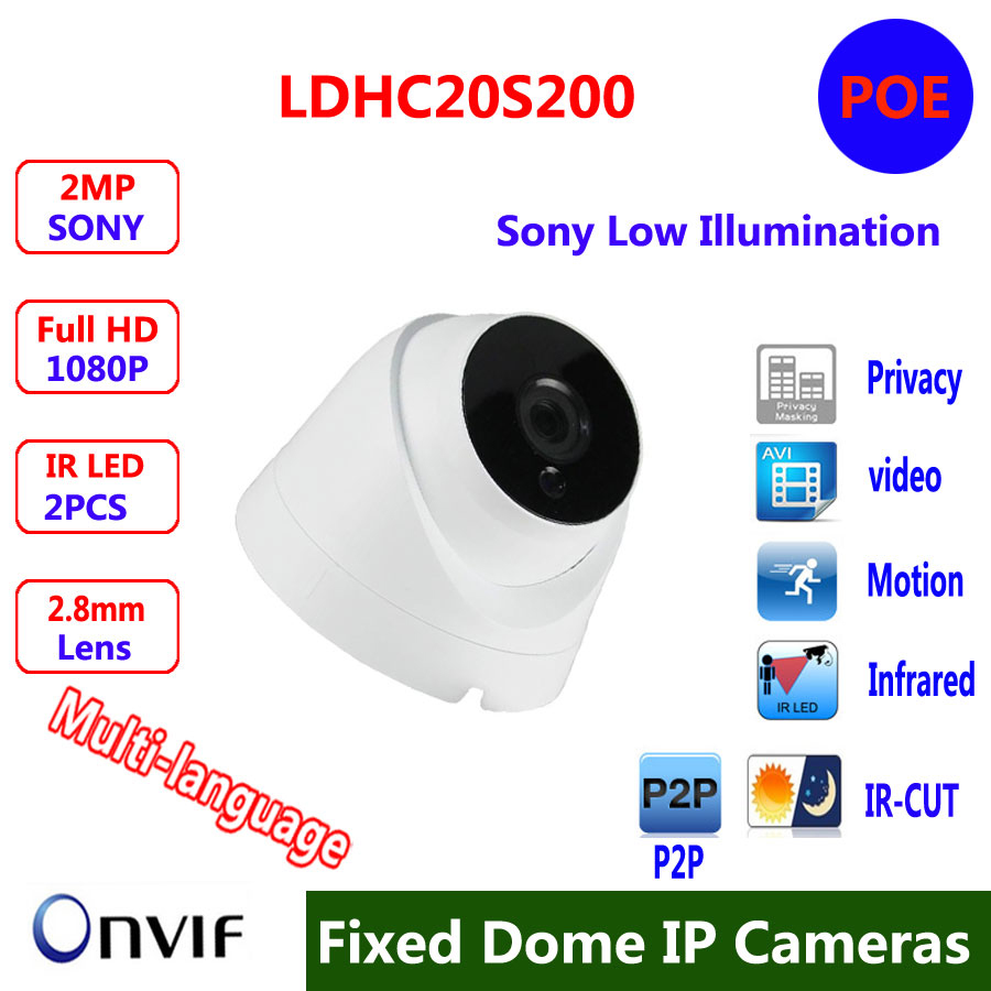 HD IP Camera 1080P Indoor Dome Cam IR Lens 2.8mm 2MP IP CCTV Security Camera Network Onvif P2P Android iPhone  View