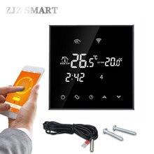 Wi-Fi сенсорный экран термостат регулятор температуры для электрического/водяного пола Отопление вода/газовый котел работает Еженедельно Программируемый