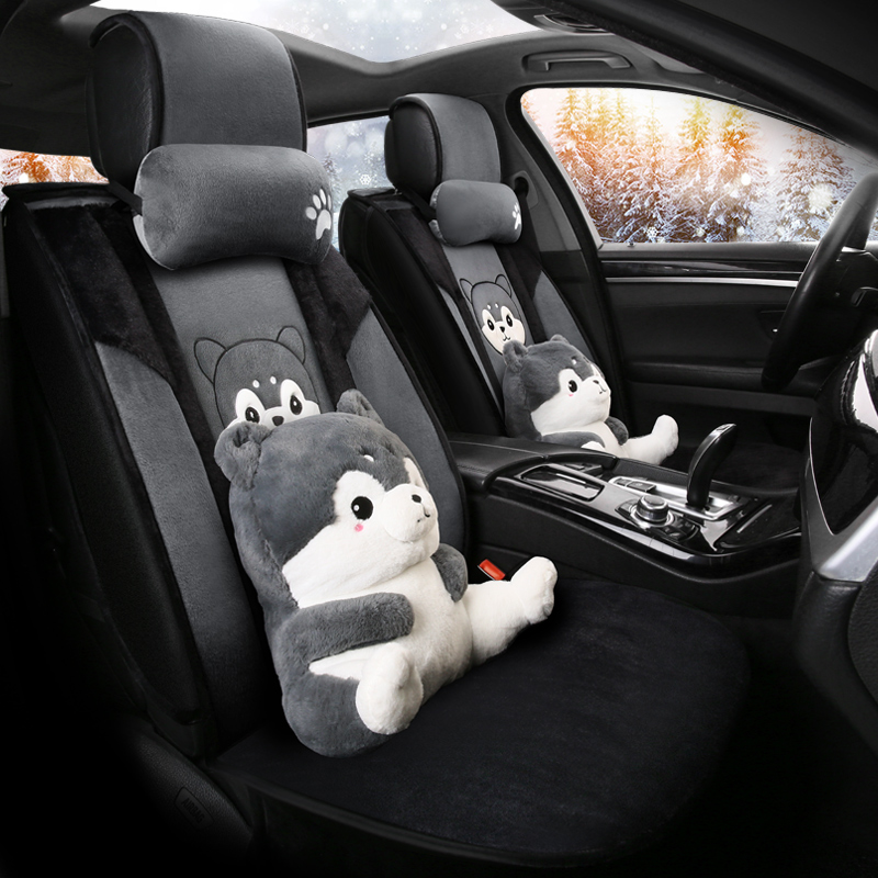 cartoon cute dog husky bear piggy universal car seat cover fur heated seats auto covers for