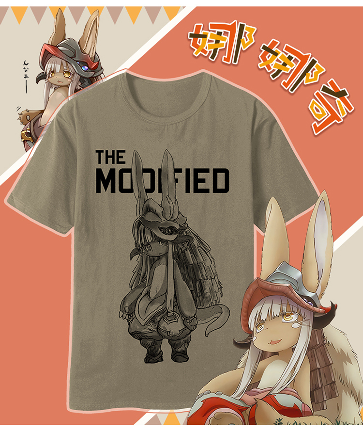 Made In Abyss T-Shirts